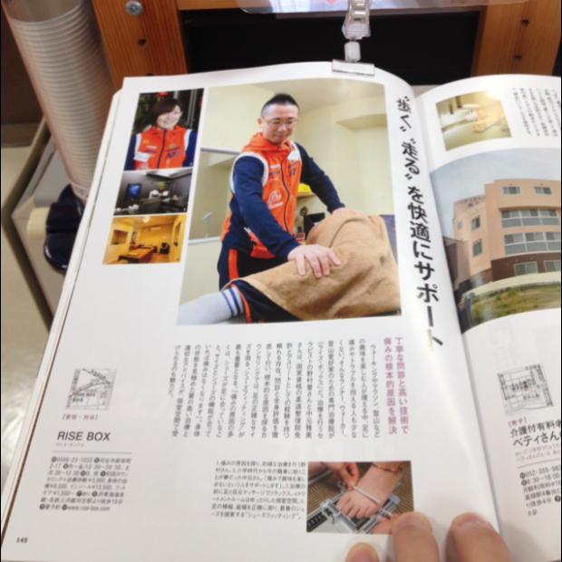 pic20141102192013_1.jpg